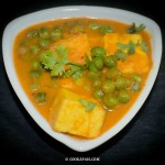 Mutter Paneer (No onion no Garlic)